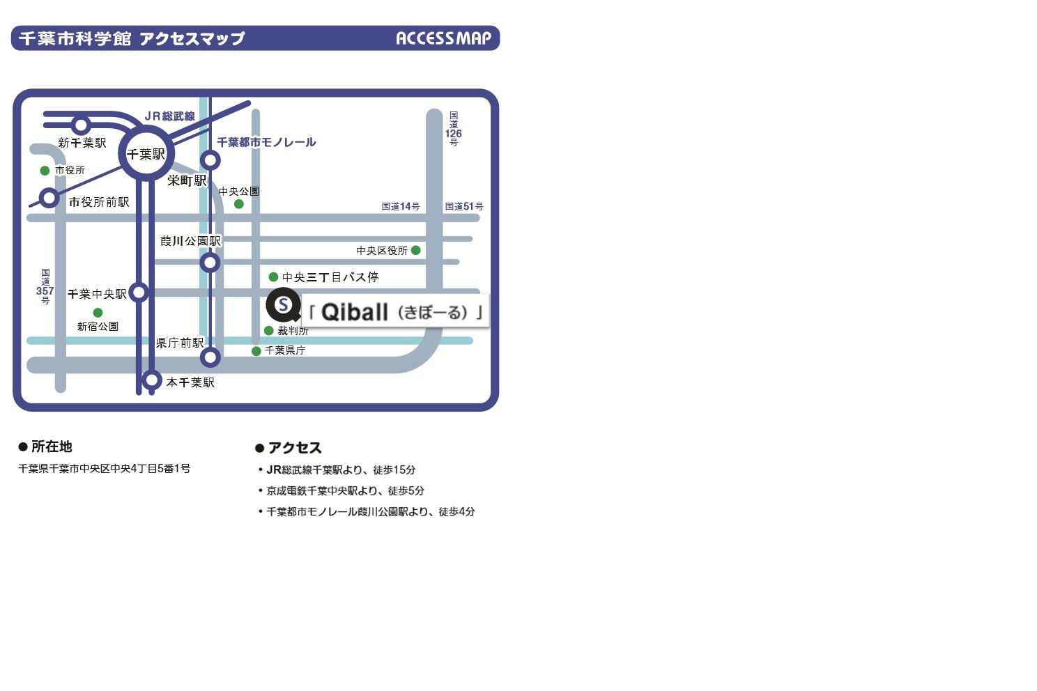 きぼーる地図JPG
