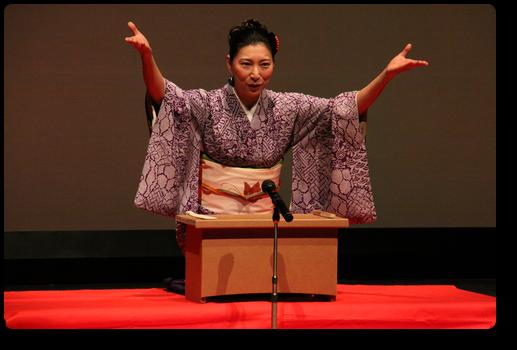 4 yamashita