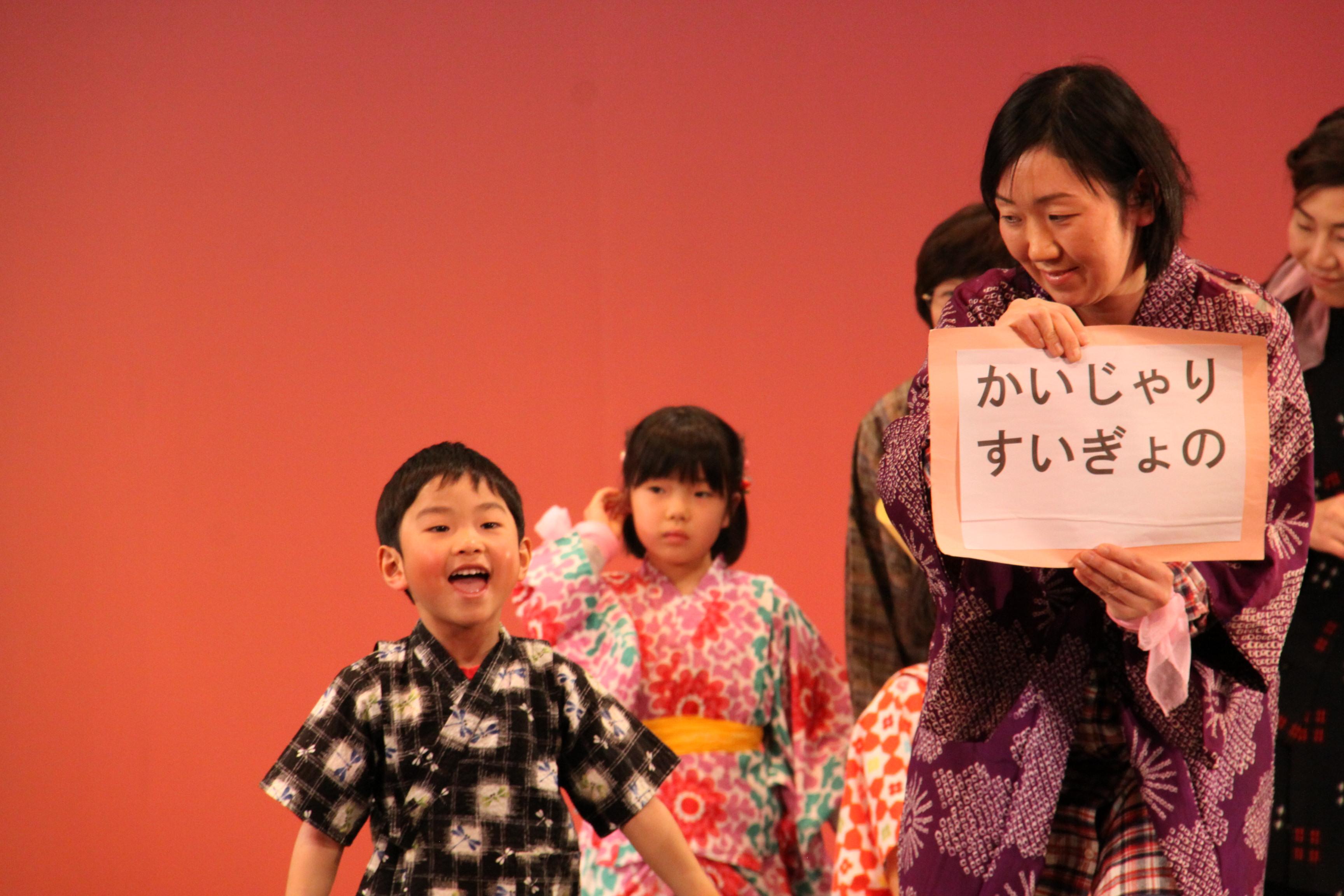 いちみゅー文化祭
